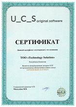 UCS_Cert_small