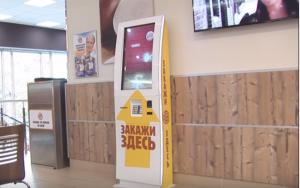 kiosk_burger