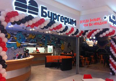 Система R-Keeper в закусочных сети Burgerim
