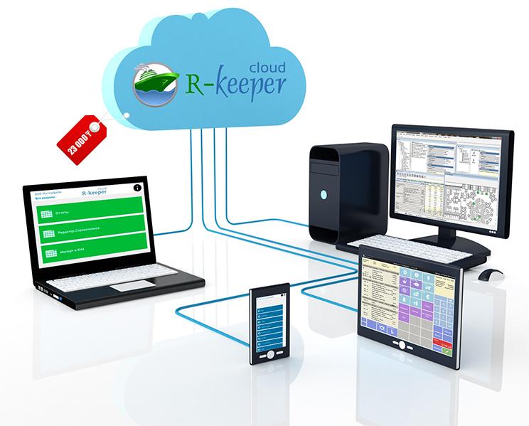rk-cloud